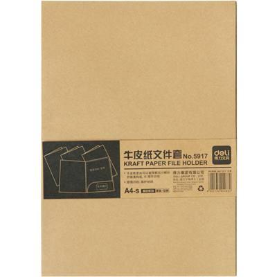 得力5917牛皮纸文件套(米黄色)-A4(只)