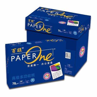 百旺 A4 70g复印纸(单包装/500页)
