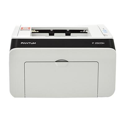 奔图P2605N激光打印机