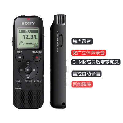 索尼ICD-PX470录音笔黑色