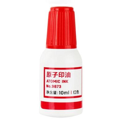 得力9873原子印油红色10ml/瓶