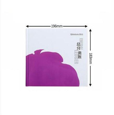 西玛6105S总分类账本196*183mm 100页/本