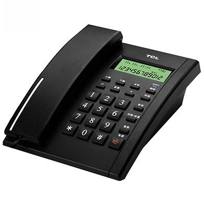 TCL HCD868(79)TSD电话机