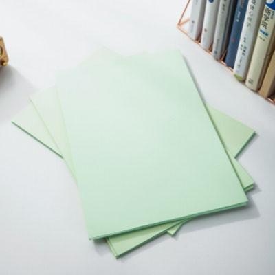 得力7757彩色复印纸